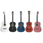 Stagg 3/4 Size Kids Classical Guitars