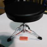 Ebay Item - Junior Chrome Drum Throne