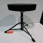 Ebay Item - Black Drum Stool