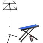 Tiger Musician's Stand, Bag & Stool Pack