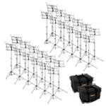 Tiger Pack of 24 Black Portable Folding Music Stands & Carry Bags